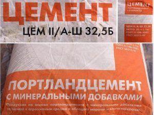 Упаковка цемента