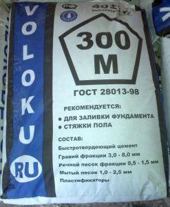 Цемент 300