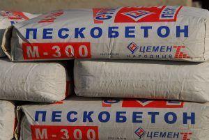 Цемент марки м300